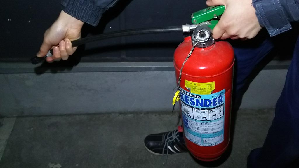 消火器の使用方法