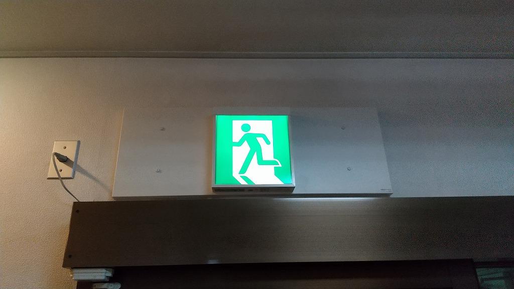 誘導灯交換工事