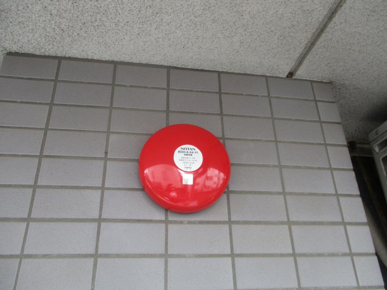 非常警報設備 非常ベル交換