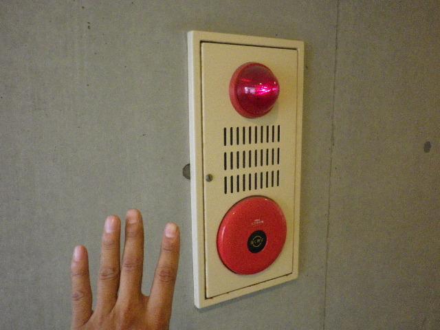 ベルが鳴ってしまいました。自動火災報知設備の故障